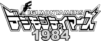 [e-book] Digimon Tamers 1984   Image5-1