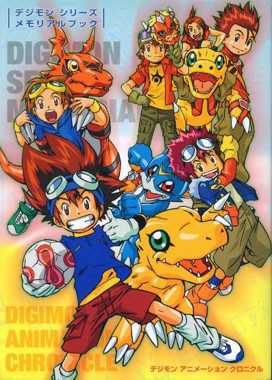 Digimon Animation Chronicle Memorial Artbook Cover-4