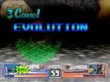 Digimon Tamers: Battle Evolution Th_Capture_011