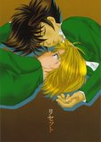 Clube de Fãs ★ Taichi x Yamato - Página 4 Th_TaichixYamato031