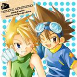 Clube de Fãs ★ Taichi x Yamato - Página 4 Th_TaichixYamato049