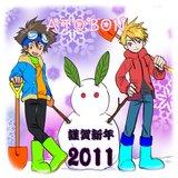 Clube de Fãs ★ Taichi x Yamato - Página 4 Th_TaichixYamato113