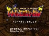 Digimon Tamers: Battle Evolution Th_digtamers