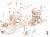 Atelier ★ Digital Rainbow 09 Th_narutochikara