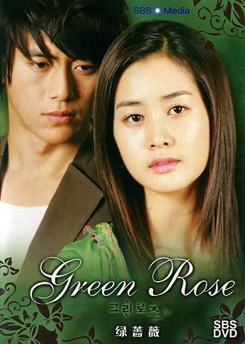 Green rose LeBrniaClxl3fZW