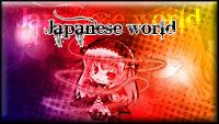 Foro gratis : Japanese world Boton-1