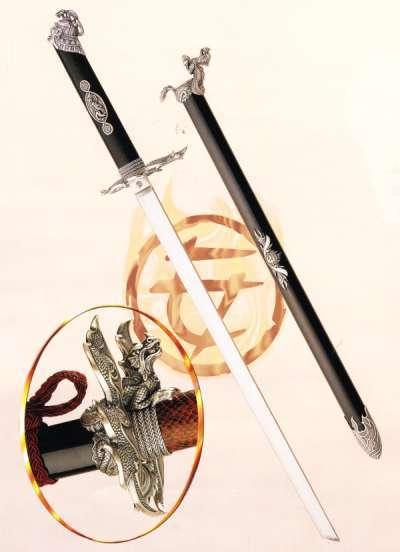 Shun's Sword Dragonsword