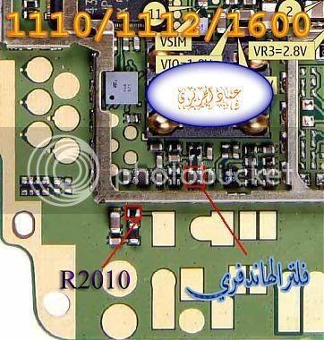 1110,1110i,1600, Sim  Solution 1110-1600-1112-6030HandFree