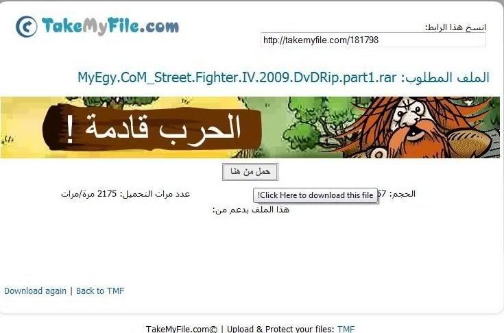 street fighter iv the movie 2-34