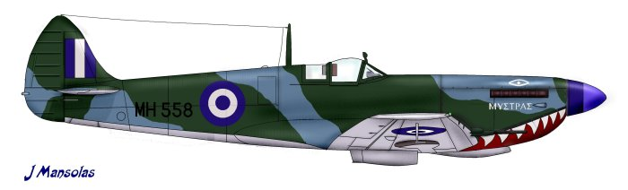 Spitfire LF Mk. IX Ε.Β.Α. 1/48 GreekSpitfireIXc_