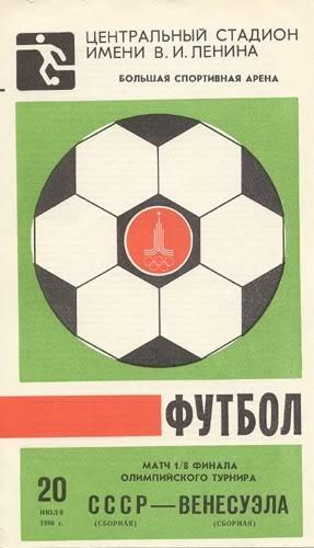 Venezuela Olímpica USSR_Venezuela_Olymp_1980_Programme