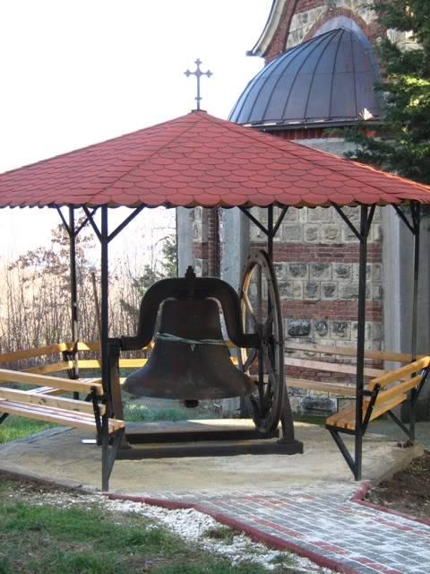 Скопска Црнагора... 7.01.2010 Bozik2010018