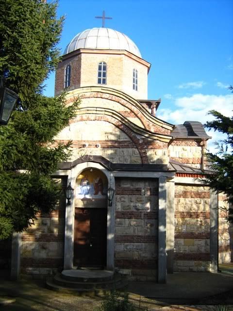 Скопска Црнагора... 7.01.2010 Bozik2010019