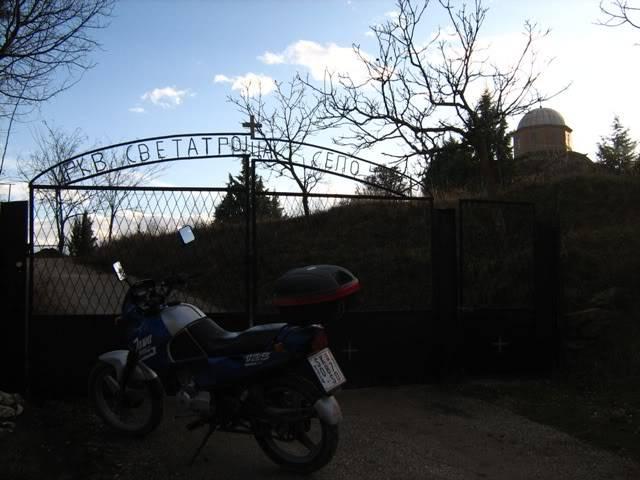 Скопска Црнагора... 7.01.2010 Bozik2010025