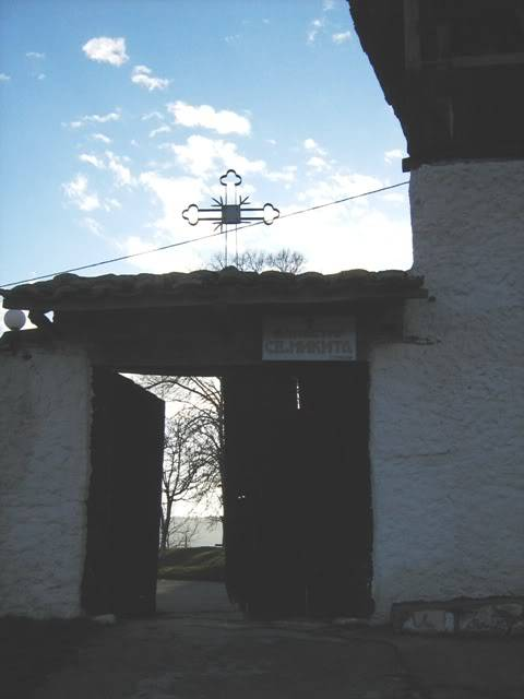 Скопска Црнагора... 7.01.2010 Bozik2010034