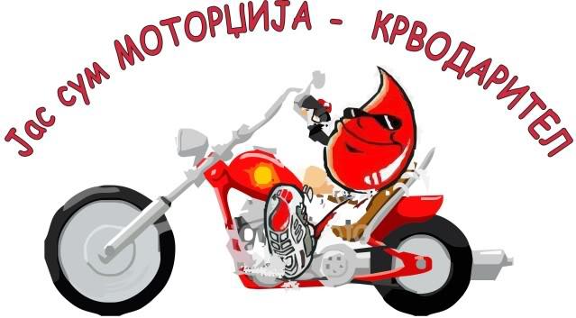 Денови на солидарност на моторциклистите... Logo1