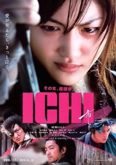 Ichi (2008)NTSC DVD9  [RS] Ichi3
