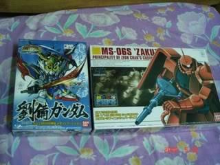 Mid year Gundam Competition ~ DSC00869