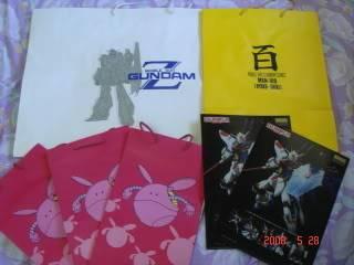 Mid year Gundam Competition ~ DSC00907