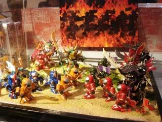 Mid year Gundam Competition ~ Sankogu