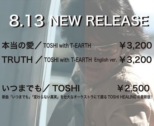 TOSHI New Release !! Top_info_7-1