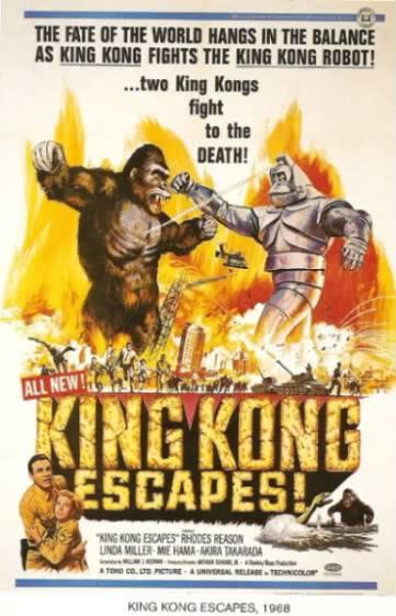 King Kong Escapes (1967 Japan) KingKongEscapes