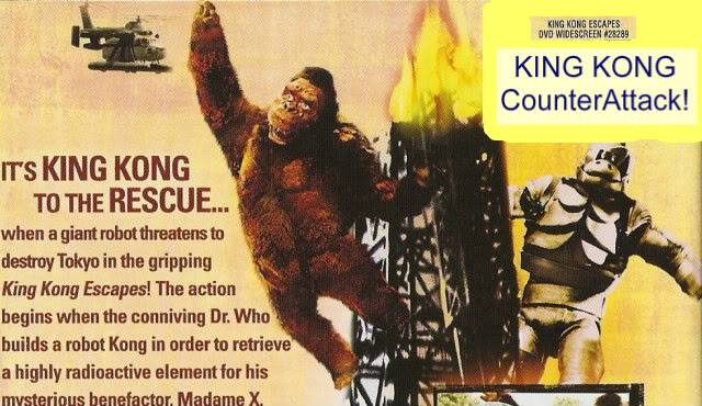 King Kong Escapes (1967 Japan) KingKongEscapes2