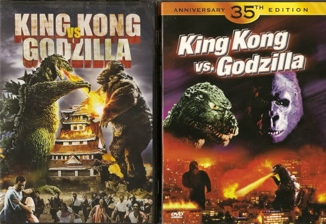 King Kong vs. Godzilla (Japan) KingKongvsGodzilla0