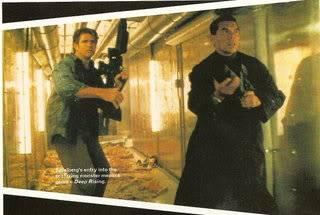 Deep Rising (1998) DeepRising2