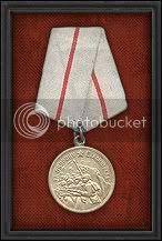 Unit Awards MedalfortheDefenseofStalingrad