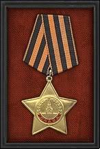 Unit Awards OrderofGlory1stClass