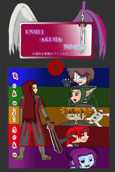 Unmei Akuma no Hime PortadaTomo3