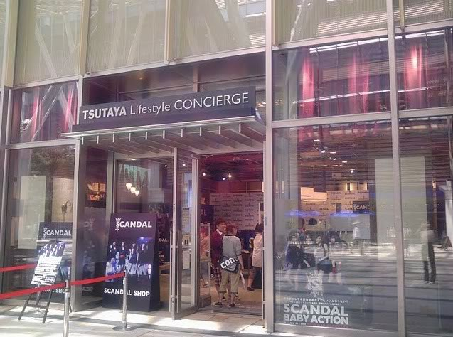 SCANDAL×TSUTAYA Lifestyle CONCIERGE - Exclusive SCANDAL Items 4df58c2a