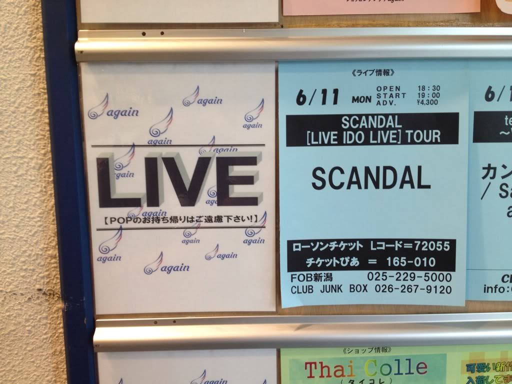 SCANDAL 「LIVE IDO LIVE」TOUR 2012 - Page 3 54a68f80