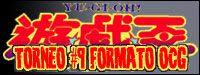 TORNEO #9 FORMATO OCG