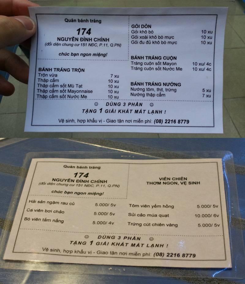 [Review] Quán 174 - bánh tráng trộn, ăn vặt ngon mà rẻ tại Phú Nhuận  018