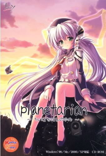 ♥ Visual Novels ♥ Planetarian_package