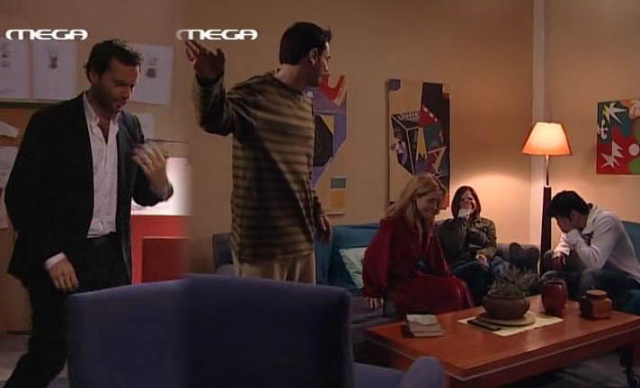 Επεισόδιο 360 - Ημερομηνία 06-05-2010 - Σελίδα 4 Parea2