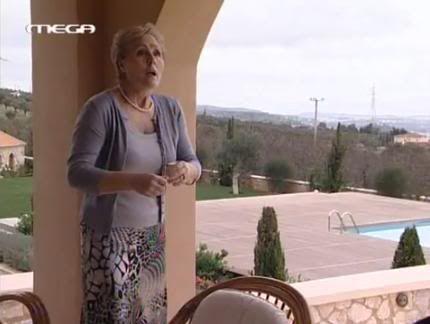 Επεισόδιο 283 - Ημερομηνία 18-01-2010 - Σελίδα 5 Suprise