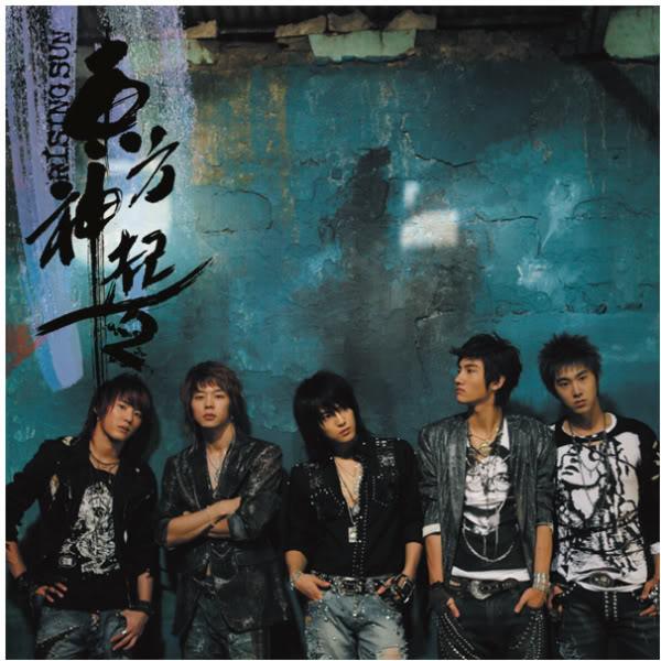 | Artist| DBSK - Page 2 Rising_Sun_-Korean_Album-