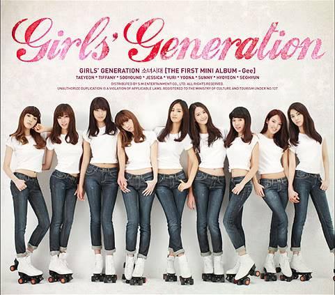 \\//~~girls generation  ~~//\\ Snsd-gee