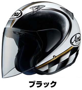 helmet arai Araisz-fretro