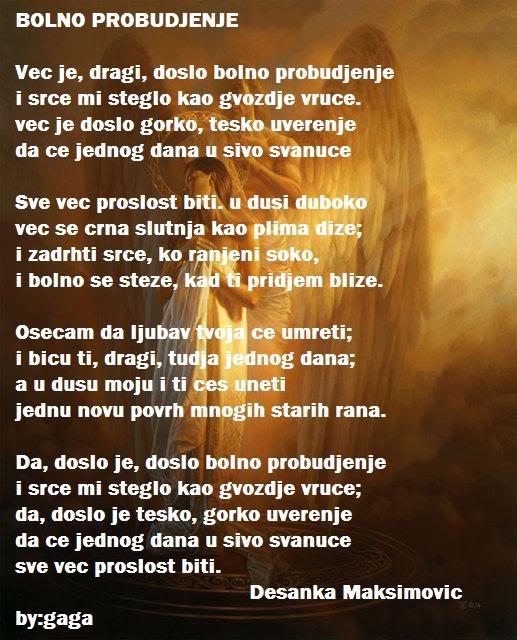 Poezija u slici - Page 2 Bolnoprividjenje