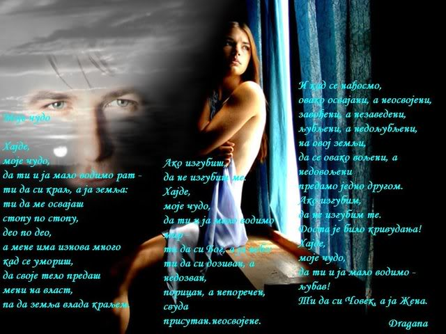 Poezija u slici - Page 4 Mojecudo