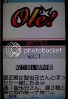 KAT-TUN: Noticias - Página 2 1-1-1-1-1