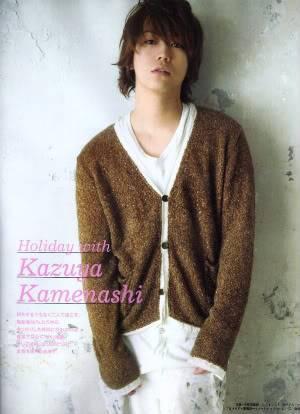 Kamenashi Kazuya~Anan (Junio 2011) 1-1-1