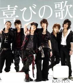 KAT-TUN: Lista de sencillos (single) 5354-yorokobinouta-k3oj-1