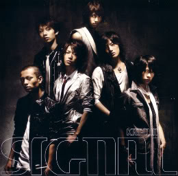 KAT-TUN: Lista de sencillos (single) 610px-kat-tunsignalcover-1