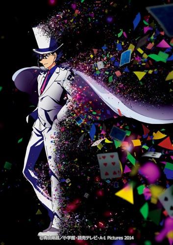 Magic Kaito 1412 161180_zpsc27ab5dd