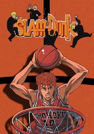 Slam Dunk 23819_zpsc529092c